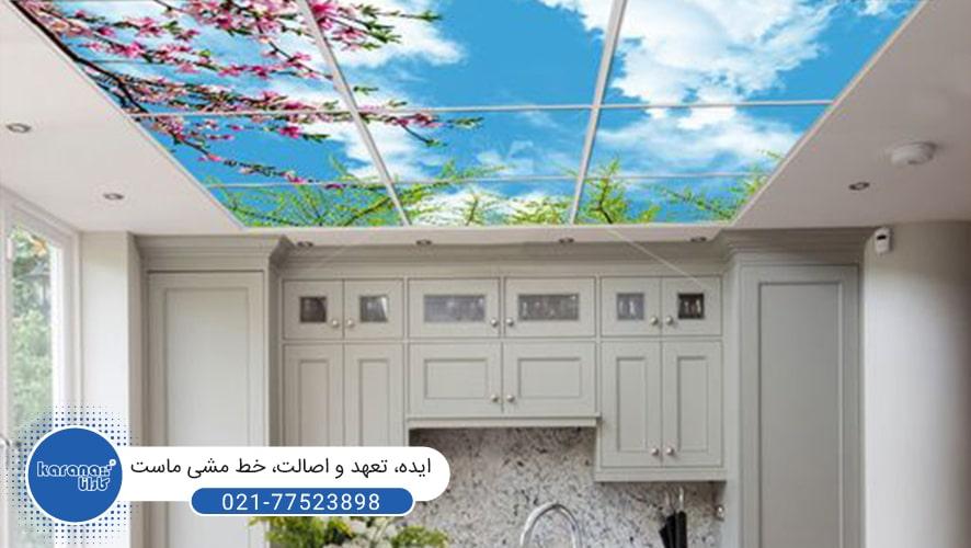 آَپزخانه آسمان مجازی