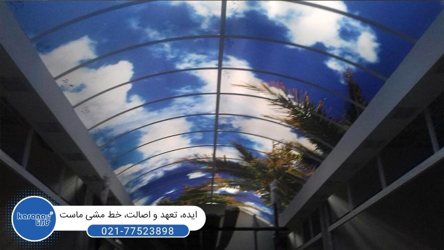 تصاویر آسمان مجازی