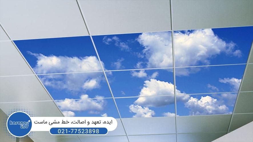 عکس آسمان مجازی