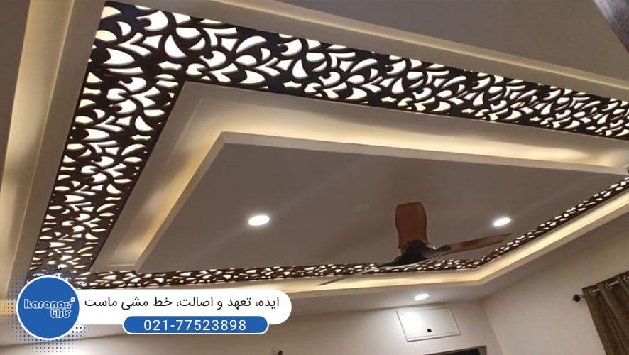 سقف معرق