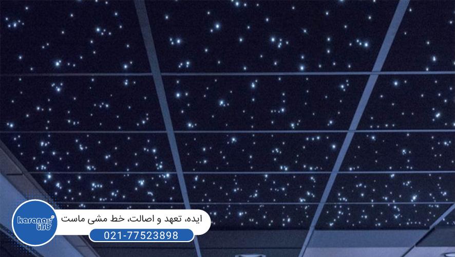 سقف آسمان مجازی شب