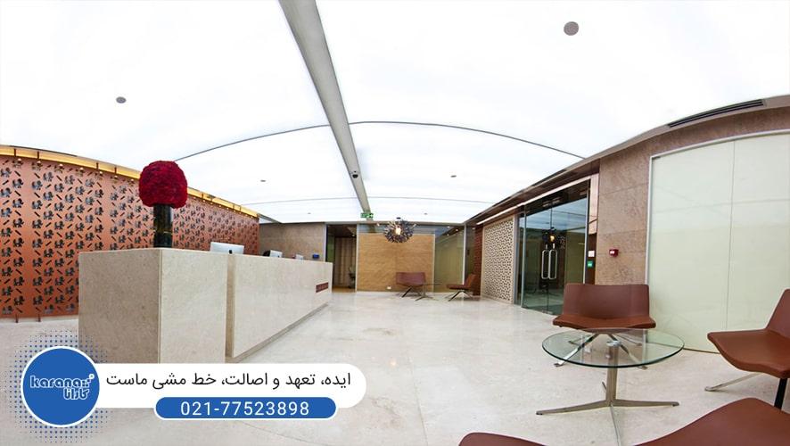 مدل سقف کشسان