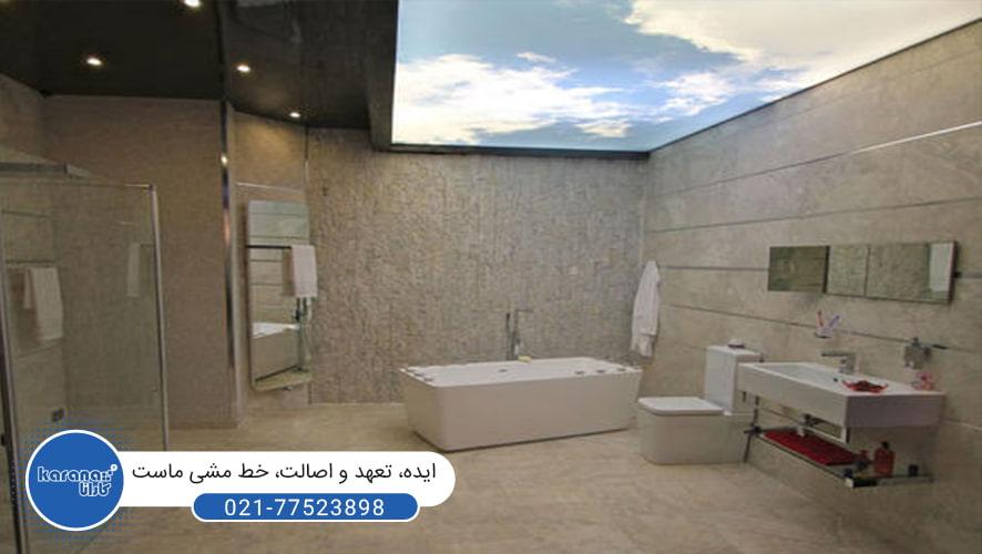 سقف کشسان چاپی دستشویی