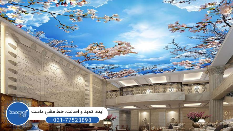 Three-dimensional stretch ceiling