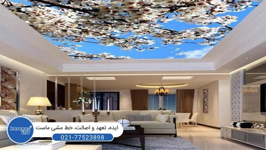 سقف باریسول سه بعدی