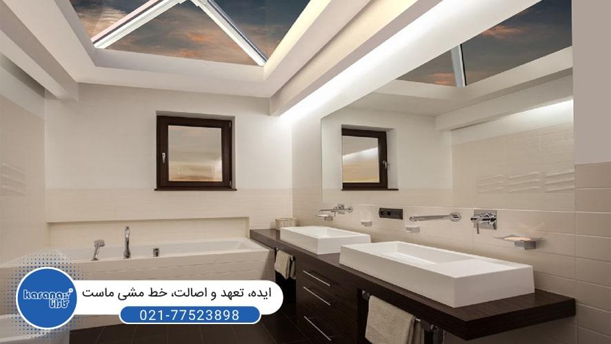 سقف کشسان برای سرویس بهداشتی