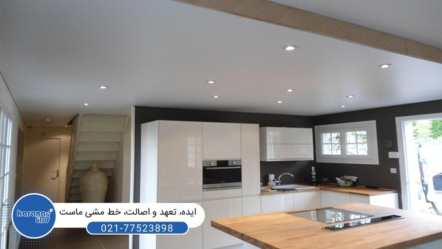 سقف کشسان برای آشپزخانه