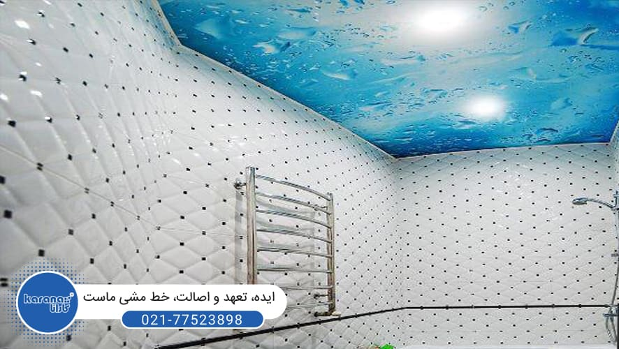 سقف کشسان حمام