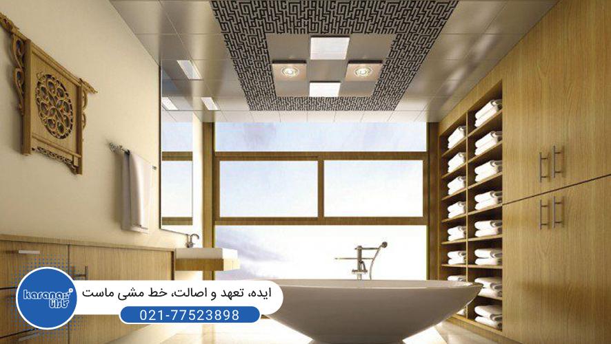 سقف کشسان حمام و دستشویی