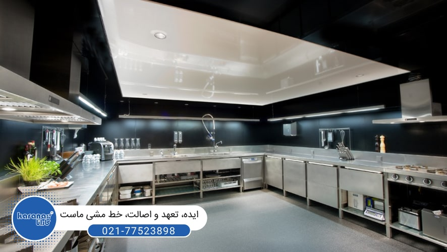 Stretch ceiling of the kitchen