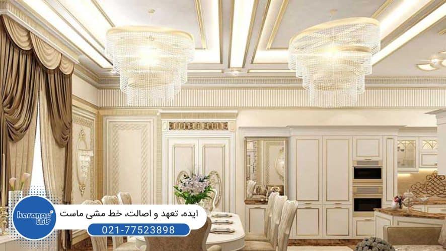 Photo of Knauf reception ceiling