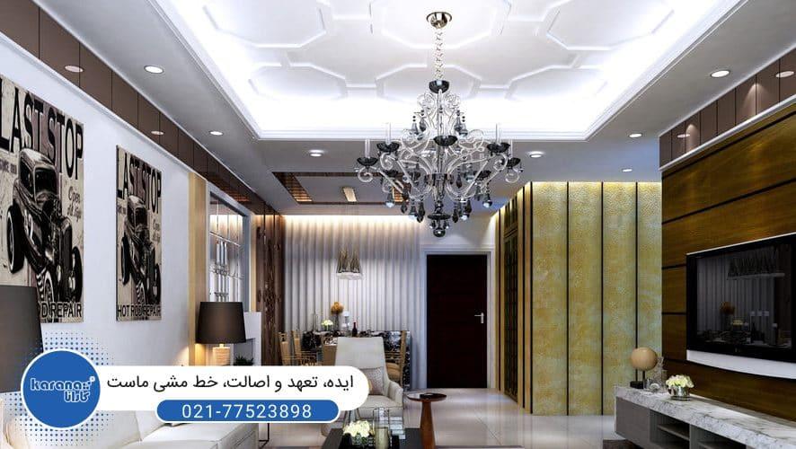 Knauf Rectangular reception ceiling