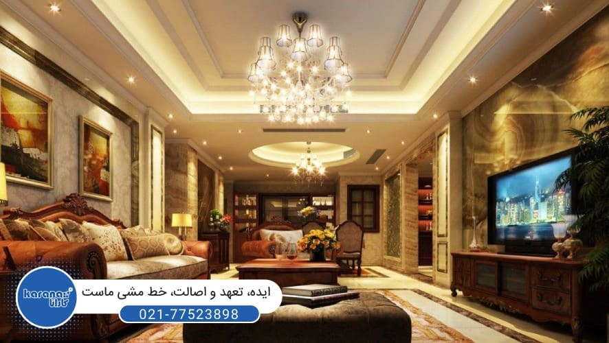 Classic reception ceiling knauf