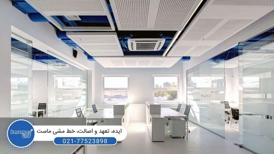 نمونه کناف کاری سقف
